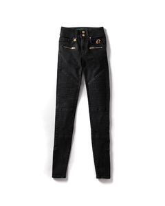 Holland Cooper Ladies Biker Jean